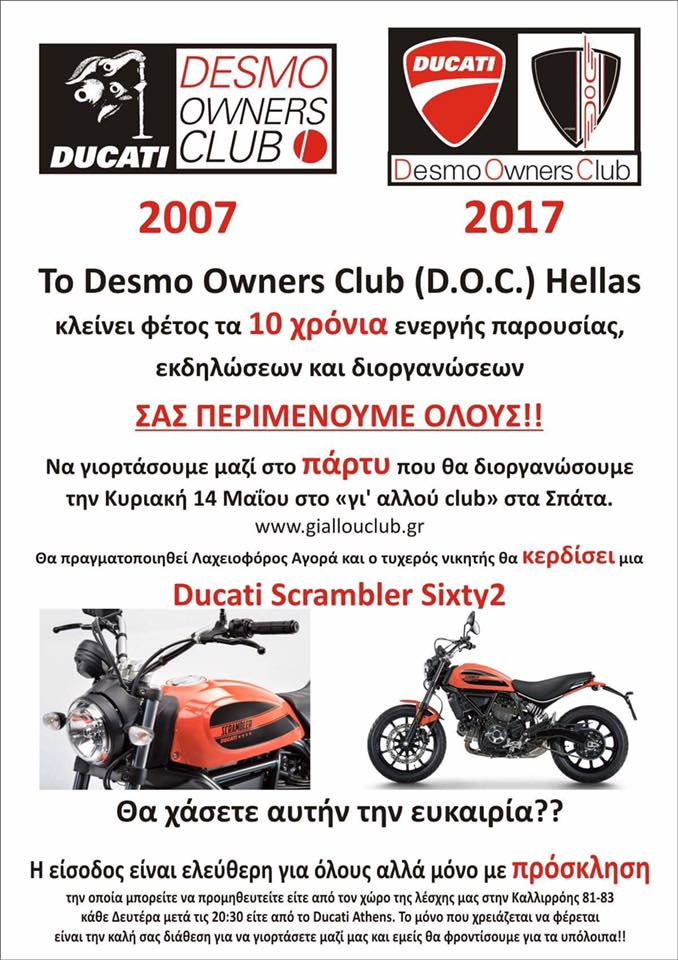 Desmo 10years