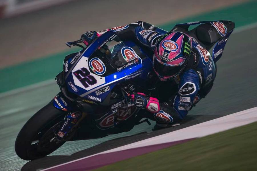 lowes qatar 2018